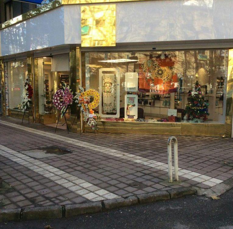 رشت فروشگاه نیل ۲نمونه کار استیل رگال رگال لباس