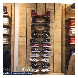 رگال کفش رگال لباس رگال دیواری استیل رگال