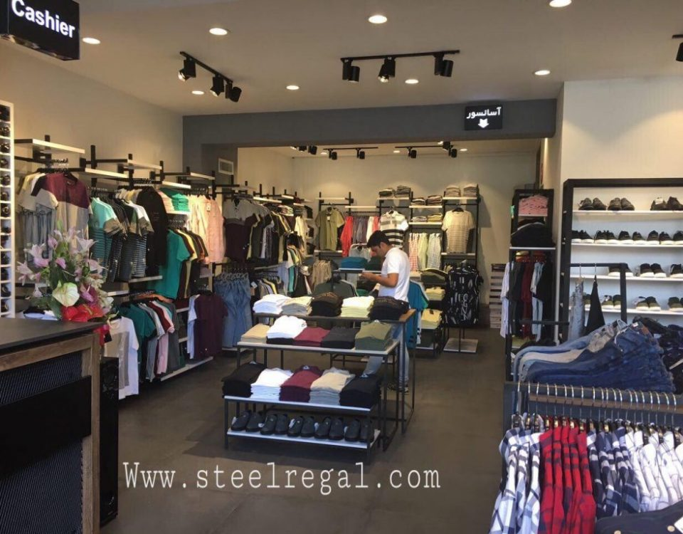 نمونه کار استیل رگال فروشگاه راینو (تهران-خیابان رسالت) رگال لباس